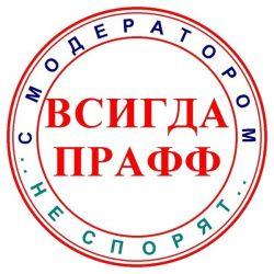 Лента комментариев - Украинский Портал Поэзии ed139603aebcc
